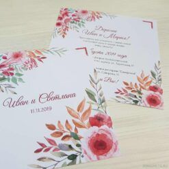 Приглашение на свадьбу «Персик и золото»