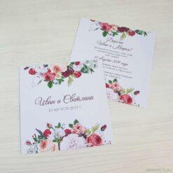 Приглашение на свадьбу «Марсала»