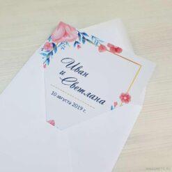 Приглашение на свадьбу «Голубое золото»