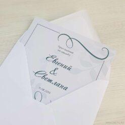 Приглашение на свадьбу «Зеленый квезаль»