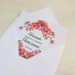 Приглашение на свадьбу «Цветущие герберы»
