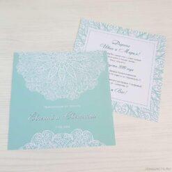 Приглашение на свадьбу «Зеленые узоры»