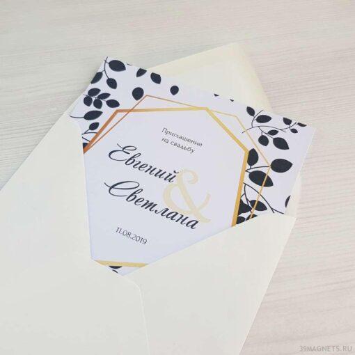 Приглашение на свадьбу «Золотая тень»