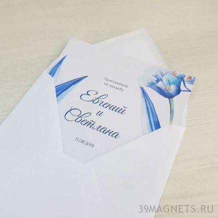 Приглашение на свадьбу «Синие цветы»
