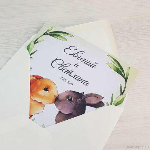 Приглашение на свадьбу «Акварельные зайцы»