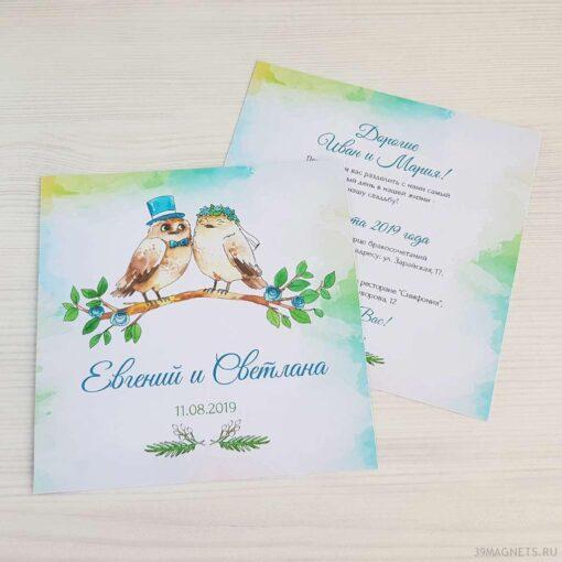 Приглашение на свадьбу «Птичья свадьба»
