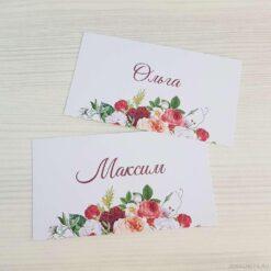 Рассадочные карточки «Марсала»