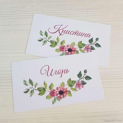 Рассадочные карточки «Оливковый»