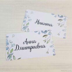 Рассадочные карточки «Оливковый мотив»