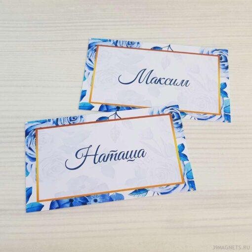 Рассадочные карточки «Синие цветы»