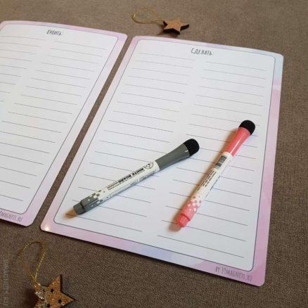 """Чек-листы """"Сделать"""" и """"Купить"""" к календарю, цветные"""