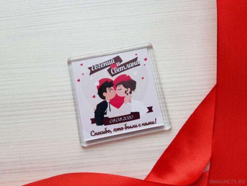 Свадебный магнит «Красная любовь»