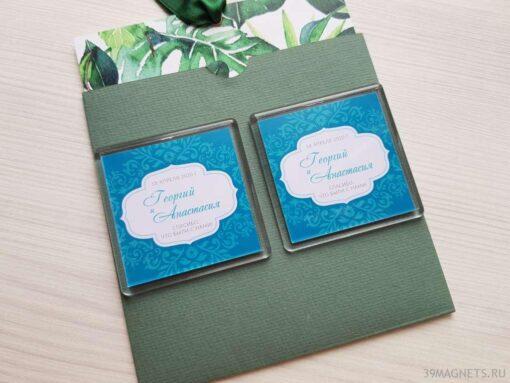 Магнит на подарки гостям свадьбы