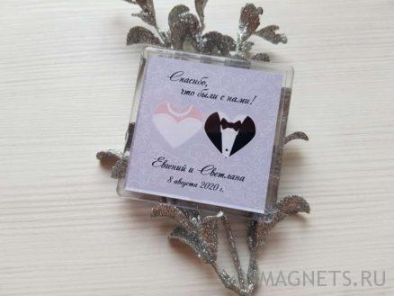 Эксклюзивный подарок гостю свадьбы – магнит с именами молодоженов