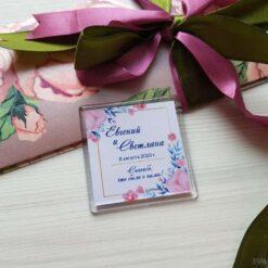 Магнит на свадьбу для гостей