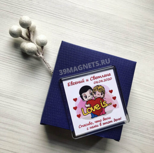 магниты на свадьбу для гостей