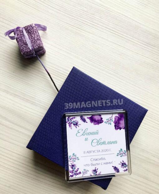 свадебные магниты для гостей