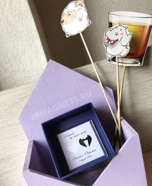 подарки гостям на свадьбе от молодоженов