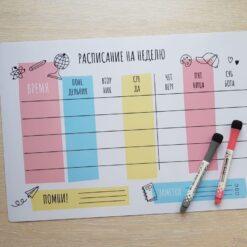 Школьный магнитный календарь на неделю