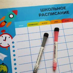 Школьный планер с расписанием на неделю на магните