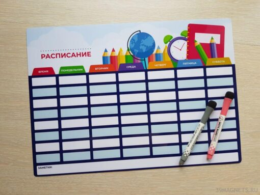 Школьный магнитный планер с расписанием, синий
