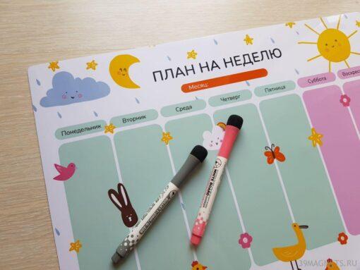 Детский магнитный календарь с расписанием на неделю