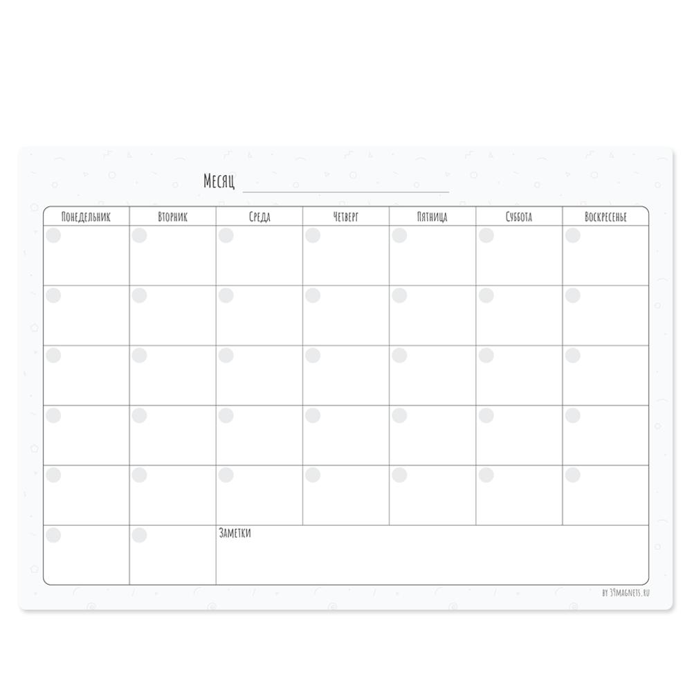 Магнитный планер «Вечный календарь», белый с заметками