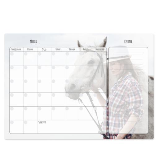 """Магнитный планер """"Вечный календарь"""", с любым изображением и списком покупок"""