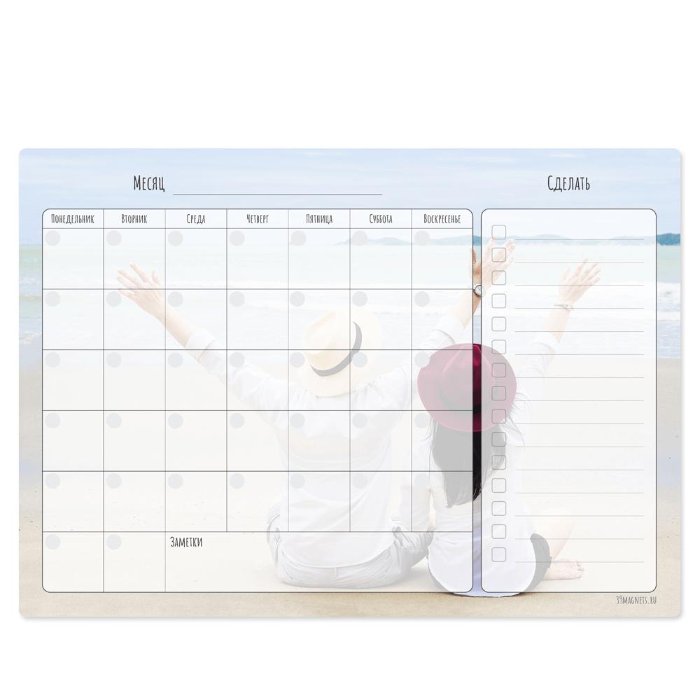 """Магнитный планер """"Вечный календарь"""", с любым изображением и списком дел"""
