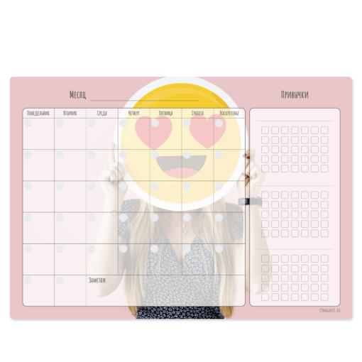 """Магнитный планер """"Вечный календарь"""", с любым изображением и трекером привычек"""