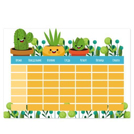 """Детский магнитный планер """"Вечный календарь"""", с кактусами"""